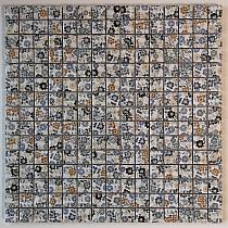 Mozaika Ceramiczna Beżowa wzór MAROCO  Flower 3